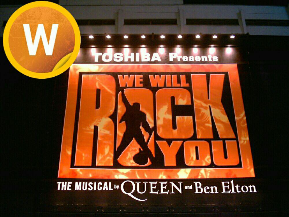 Download Music Queen – We Will Rock You